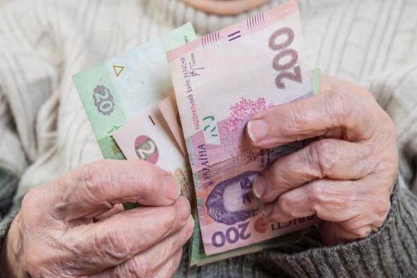 Кто имеет право на софинансирование накопительной части пенсии