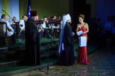 Ахава Тесленко