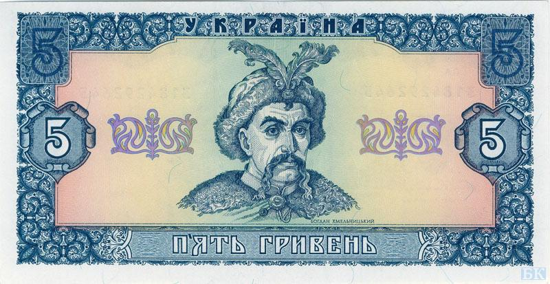 Как менялась украинская гривна