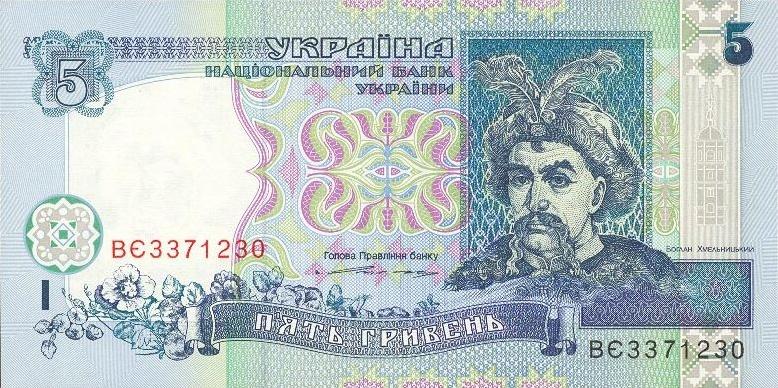 5 в гривнах 50 копеек 2005 год цена рмн малдавской республики