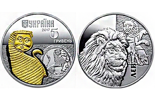 НБУ вводит вобращение монету, посвящённую монументам культуры Киевской Руси