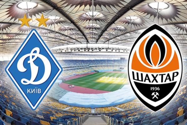 «Динамо»— «Шахтер»: Сегодня будет сыгран центральный матч чемпионата государства Украины