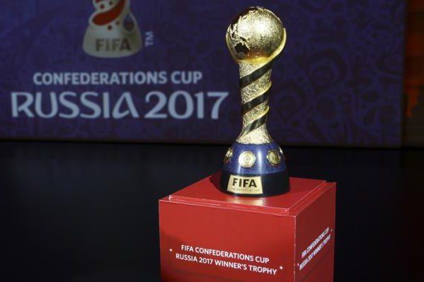 Bild бойкотирует Кубок конфедераций в Российской Федерации