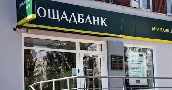 В Україні запустили новий вид банківських карток