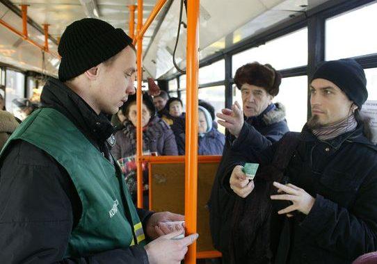 Смотреть онлайн бесплатно прижимание в общественном транспорте фото 424-207