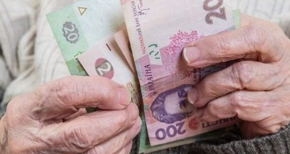 Кто наочереди— Повышение пенсий
