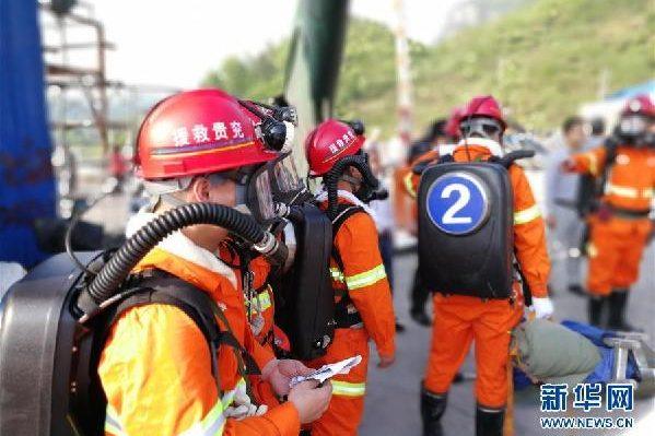В КНР 12 человек погибли в итоге взрыва встроящемся тоннеле