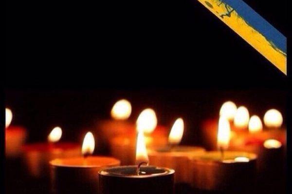 У зоні АТО загинув боєць з Херсонщини