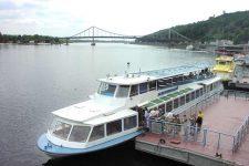 Річковий трамвай