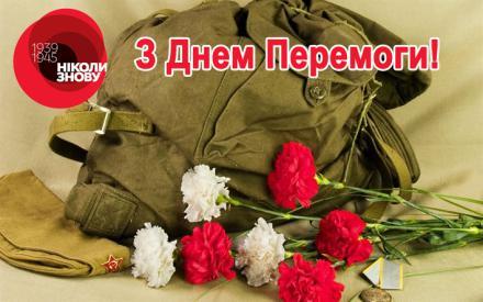 Украина поздравительные открытки с дне 317
