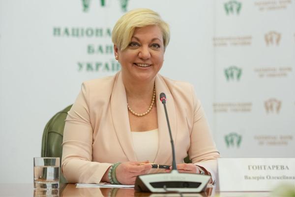 Суды возобновили деятельность 12 ликвидированных банков— НБУ