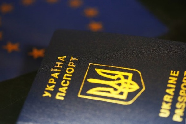 біометтричний паспорт