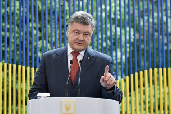 Украина задница