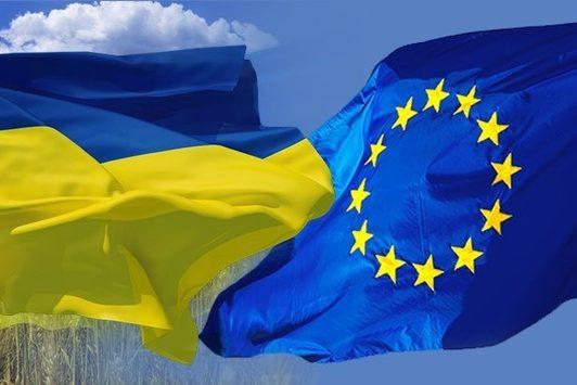 Коли Сенат Нідерландів голосуватиме заасоціацію Україна-ЄС— дата