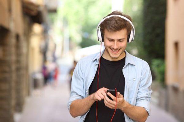 Где можно послушать музыку?