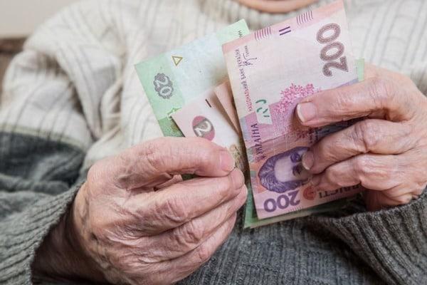 Начисление пенсий в 2010