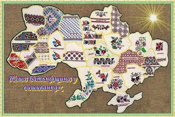 День вишиванки: історія та значення символіки
