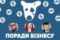 Заборона Вконтакті