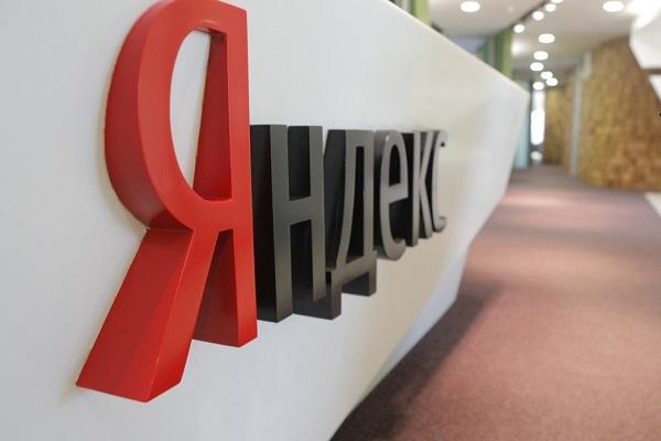СБУ проводить обшуки у київському та одеському офісах «Яндекс»