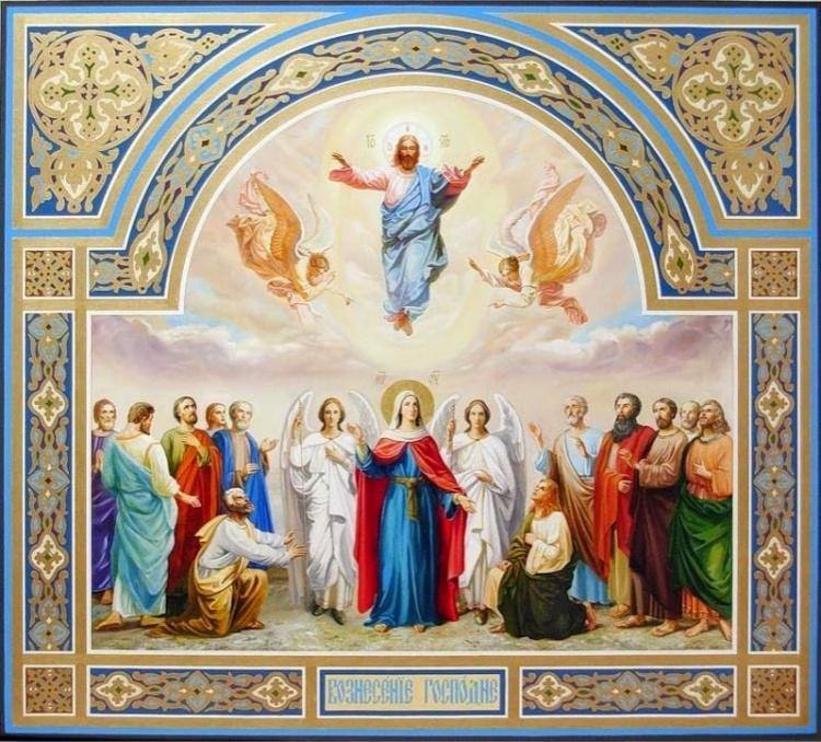 Вже не вітаємося «Христос Воскрес». Звичаї і традиції Воскресіння