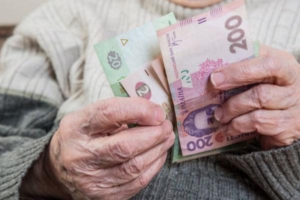Какие года берутся начисление пенсии