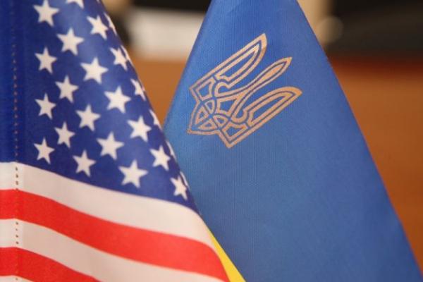 Держдеп США планує втричі скоротити допомогу Україні