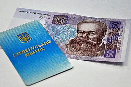 ВУкраїні можуть знову змінити правила виплати стипендій