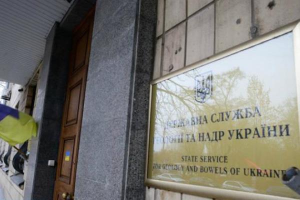 Кабінет голови Держгеонадр захопили невідомі особи