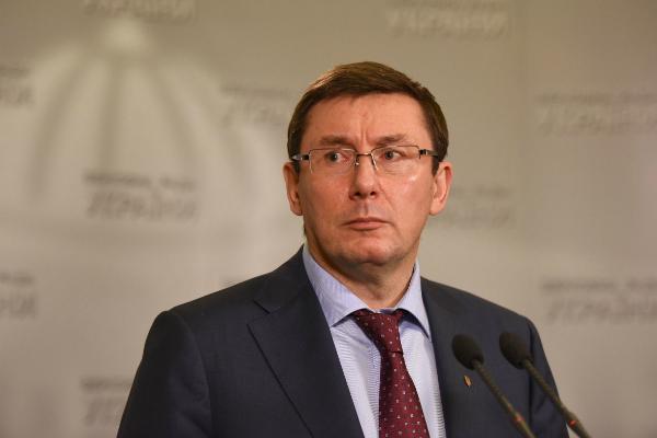 Справа Гонгадзе: Луценко заявив про важливі докази, «які невсім сподобаються»