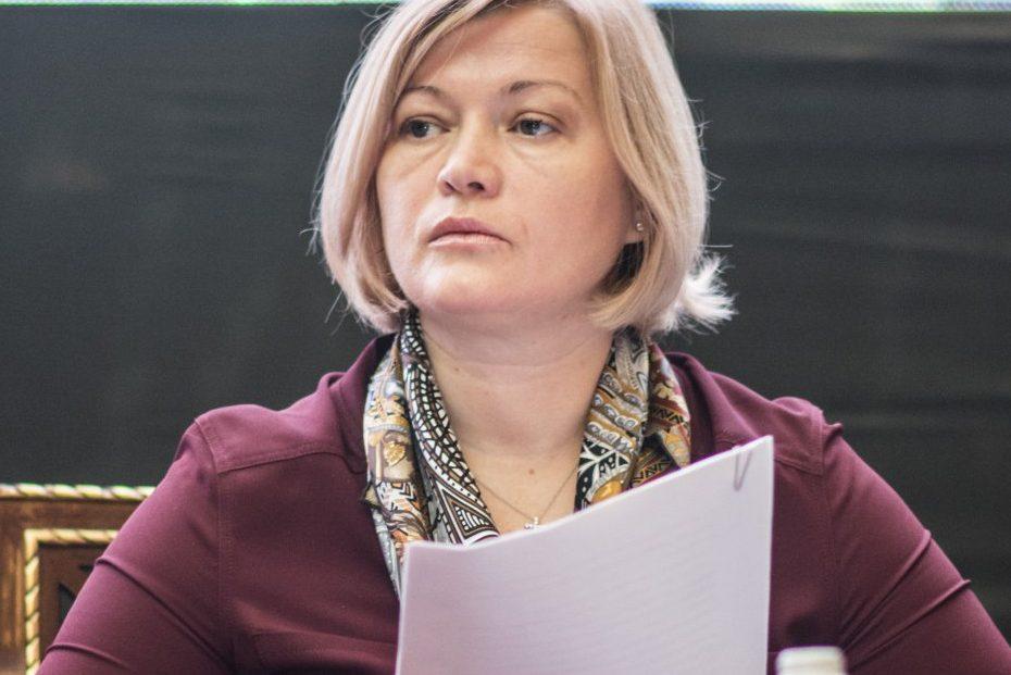 Геращенко: Украина настаивает надоступе ОБСЕ кДебальцево