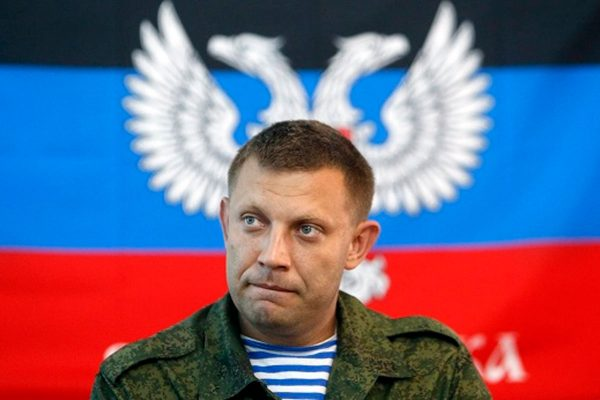 Захарченко готовит масштабные «чистки» в«ДНР»— Подвал или смерть