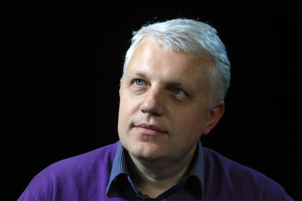 УВашингтоні внесли уМеморіал ім'я Павла Шеремета