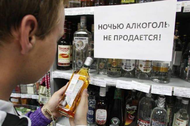 Офіційно: від сьогодні алкоголь уКиєві можна купити йвночі