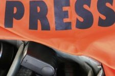 в донецке пропал украинский журналист