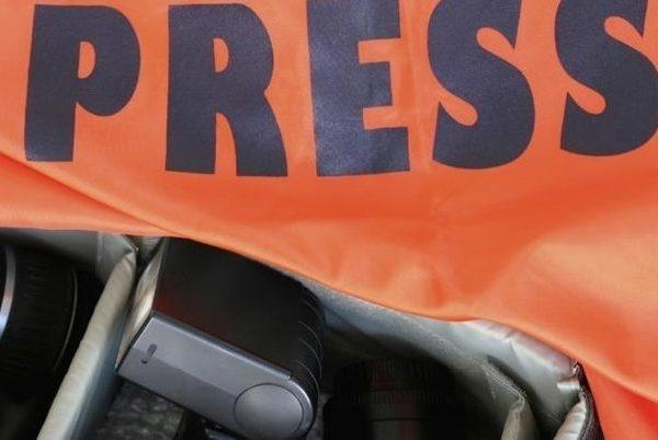 ВДонецке пропал украинский корреспондент - названо имя