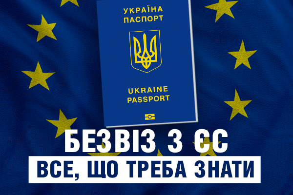 логотип евросоюза можно ли использовать еа вещах