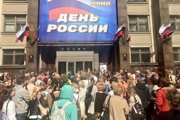 УМоскві почалися перші затримання намасових протестах: опубліковано відео