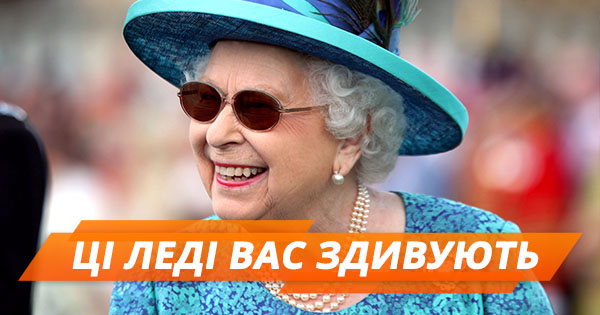 Королева Єлизавета перенесла операцію
