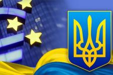 Последняя страна ратифицировала ассоциацию Украины с ЕС (ДОКУМЕНТ)