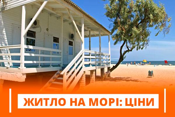 Где купить квартиру на море за границей недорого дубай торревьеха квартира купить