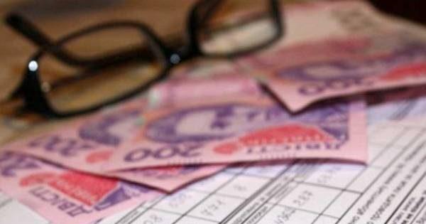 Монетизація субсидій: як отримати гроші через Укрпошту