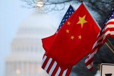 Китай США