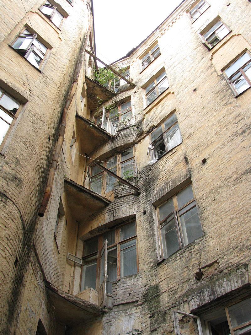 Секс на вулиці в кущах москва росія фото 245-139