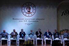 Балтийско-Черноморский форум