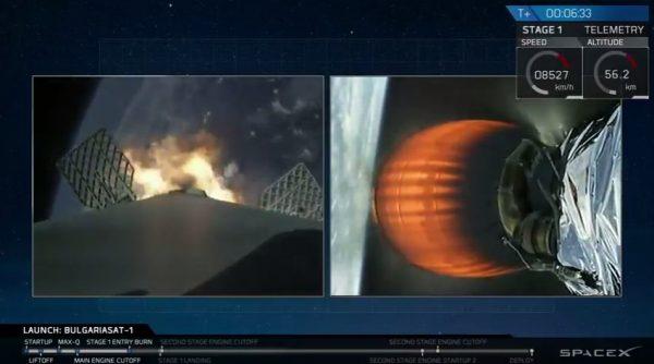 Земля из космоса. Прямая трансляция с МКС