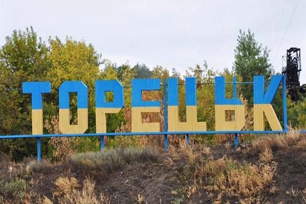 ВКиеве сообщили оприближении вДонбассе техногенной катастрофы