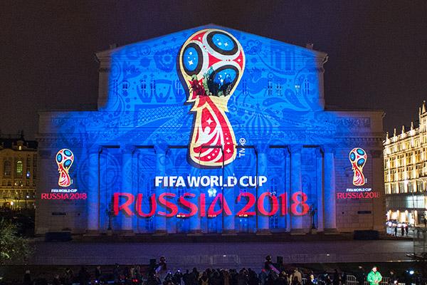 Ведущие сборные мира отказываются базироваться вМоскве вовремяЧМ