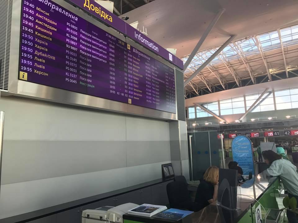 Сайт і табло аеропорту «Бориспіль» відновили роботу після кібератаки