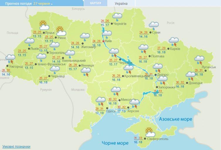 Погода в приобье на завтра