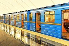 метро киева